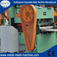 Buy cheap JQ25-16 Automatic High Speed Expanded Metal Mesh Machine Manufacturer product