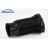 Buy cheap Front Dust Cover Air Suspension Shocks , W220 Auto Suspension Parts OF A2203202438 product