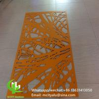 Buy cheap Metal aluminum engraving screen panel laser cutting facade panel home decoration tree patterns product