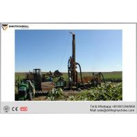 Buy cheap Medium Sized Full Hydraulic Drilling Rig Crawler Mounted 200KN Lifting Force product
