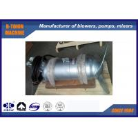 Buy cheap 7.5KW Submerged Mixer QJB7.5/12-615/3-480S , waste water mixer / stirrer product