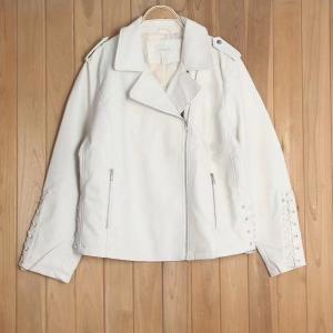 Buy cheap Womens Winter PU Leather Short Jacket ** Stock AMI-23854 /128 product