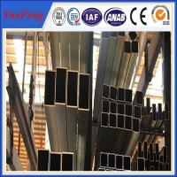 Buy cheap Top aluminium pipe manufacturers with hundred sizes of anodized aluminium tube product