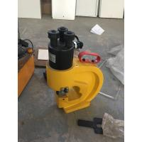 Buy cheap small portable punching machine for copper aluminum and steel from wholesalers