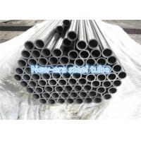 Buy cheap Oiled Surface Low Carbon Cold Rolled Steel Tube A179 For Boiler / Heat Exchanger product