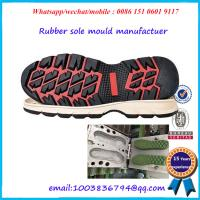 Buy cheap Sports Shoes Outsole Mold CNC Grinding Customized Color And Size product