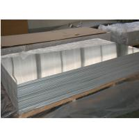 Buy cheap 1050 1100 aluminum commercial sheet EN standard with EN10204-3.1 from wholesalers
