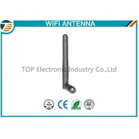 Buy cheap High Performance SMA Connector 2.4 Ghz Wifi Antenna Wireless Internet Antenna product