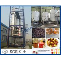 Buy cheap Fruit Processing Industry Fruit Juice Processing Line For Date Juice / Orange Juice product