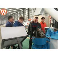 Buy cheap 0.8 T/H Chicken Poultry Feed Processing Plant Corn Sorghum Wheat SKF Bearing product