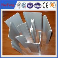 Buy cheap OEM 6063 industry aluminium product channel price, aluminium industry extrusion profiles product