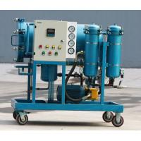 Buy cheap Waste Diesel Fuel Oil Filter Machine product
