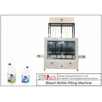 Buy cheap 10 Heads Automatic Gravity Bottle Filling Machine For 1-5L Bleach Cleaner Corrosive Liquid  Cleaner product