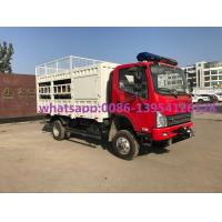 Buy cheap FAW Jiefang Tiger V 4X4 Full Wheel Drive Rescue special cargo Truck With Yuchai from wholesalers