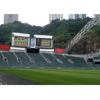 Buy cheap Full Color Advertising Stadium LED Display P20 Large Curved Monitor Wide View product