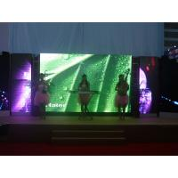 Buy cheap RGB P18.75 Full Color Flexible LED Screen Display / LED Signs product