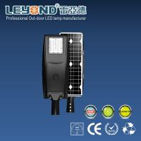 Buy cheap All In One Solar LED Street Light Wireless Remote ControlFor Sidewalk / Roadway from wholesalers