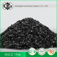 Buy cheap 6-12 Mesh 1100mg/g Coconut Granular activated carbon for Gold Mining/Gold from wholesalers