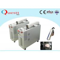 Buy cheap 100W Laser Rust Removal Machine With Gun, Cleaning Graffiti/Paint/oxide/dust from wholesalers