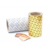 Buy cheap O/H18 Temper OP/AL/VC structure aluminum foil roll for pills capsules tablets product