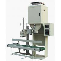 Buy cheap Doumen - single scale type packing machine Granular fertilizer packaging machine The rice packing machine Seed packaging product