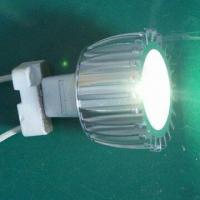 Buy cheap LED Projection Light/Spotlight Bulb with Projection Distance Ranging from 0.5 to 3m product
