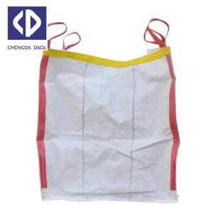 Buy cheap Plastic Polypropylene PP Bulk Bags Top Spout Fibc Heavy Duty Plastic Bags product