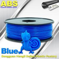 Buy cheap 3D Printer Material Strength Blue Filament  , 1.75mm / 3.0mm ABS Filament Consumables product