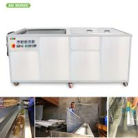 Buy cheap Rinsing Tank Ultrasonic Blind Cleaning Machine Sonic Window Blind Cleaner For Office Buildings product