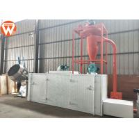 Buy cheap 150KG/H Dry Type Fish Feed Processing Line , 30Kw Fish Food Production Line product