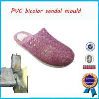 Buy cheap Plastic Injection EVA Mould Stable Performance Long Life Span product