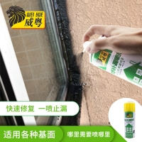 Buy cheap 0.41Mpa 450ml Waterproof Leakage Seal Aerosol Spray For ABS product