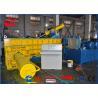 Buy cheap 250Ton Scrap Metal Baler Side Push Out Model 5-6Ton/h Capacity Heavy Duty Scrap Baling Press product