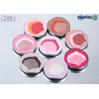 Buy cheap Recommend New Cosmetics Creme Eye Shadow oem eyeshadow palette product