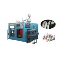 Buy cheap Energy-saving !!! PE.PP.ABS.. Automatic Plastic Blowing Molding Machine product