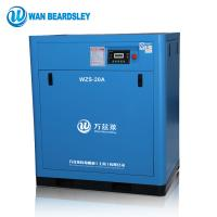 Buy cheap 7.5KW Screw Type Variable Speed Drive Air Compressor Single Stage 1.1m3/Min product