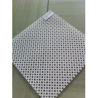 Quality 0.4 - 1.4mm Thickness Perforated Metal Mesh For Curtain Wall , Ceiling Decoration for sale