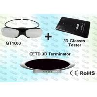 Buy cheap OEM 3D Museum Solution with IR 3D Emitter,IR 3D Glasses product