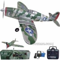 Buy cheap 4 channel RC toy plane RPC82927 product