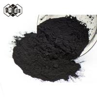 Buy cheap Wood Based Food Grade Activated Carbon For Alcohol Aging PH 7-9 Apparent Density 0.45-0.55g/Ml product