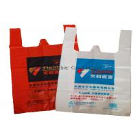 Buy cheap Waterproof Toys Packaging Retail Merchandise Bags from wholesalers