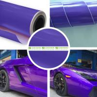 Buy cheap Glossy Car Wrapping Vinyl Films--Glossy Purple product