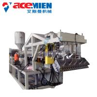 Buy cheap Durable SPC Flooring Machine Click Vinyl Board With Cooling Bracket T Type Mould product