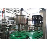 Buy cheap Glass Jar Fruit Puree Hot Juice Filling Machine / Mango Juice Filling Capping Equipment product