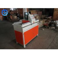 Buy cheap Light Weight Industrial Knife Sharpener Machines Granulator Blade Sharpening  2.82m/Min Moving Speed product