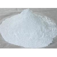 Buy cheap 99% Purity Pharmaceutical Grade Prilocaine Powder CAS 721-50-6 For Pain Killer from wholesalers