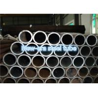 Buy cheap Seamless 4130 / 30CrMo Steel Drill Pipe Clean Smooth Surface ASTM A519 product