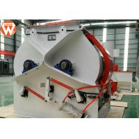 Buy cheap SKF Feed Mixer Machine Less Residues Mixing Uniformity Double Doors 250-2000Kg/P product