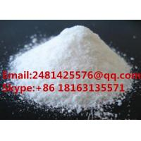 Buy cheap 99% Purity Pharmaceutical Raw Materials Hydrocortisone Powder CAS 50-23-7 from wholesalers