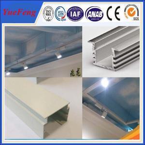 Buy cheap NEW!OEM led aluminum profile, aluminium profile 6063 white anodizing aluminium extrusion product